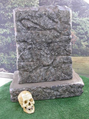 tombstone_rental_prop_DSCN1815.sized.jpg